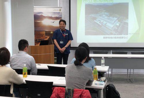 伊藤先生による病院紹介